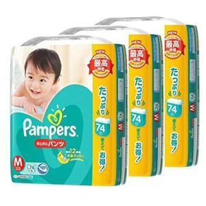 P&G パンパース 紙おむつ さらさらパンツ Mサイズ(6〜10kg) ウルトラジャンボパック 74枚入×3パック【ケース販売】※お一人様2ケース(6パック)まで