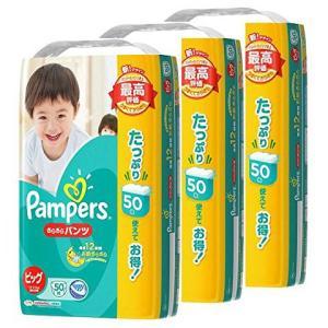 P&G パンパース 紙おむつ さらさらパンツ ビッグサイズ(12〜22kg) ウルトラジャンボパック 50枚入×3パック【ケース販売】※お一人様2ケースまで