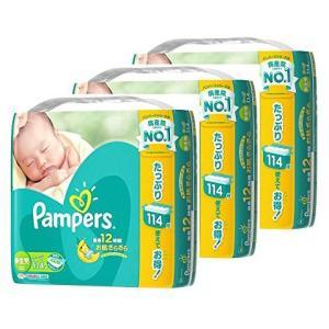 P&G パンパース 紙おむつ テープ 新生児サイズ(5kgまで) ウルトラジャンボパック 114枚入×3パック【ケース販売】※お一人様2ケース(6パック)まで
