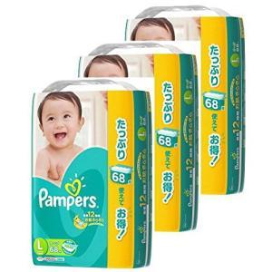P&G パンパース 紙おむつ テープ Lサイズ(9〜14kg) ウルトラジャンボパック 68枚入×3パック【ケース販売】※お一人様2ケース(6パック)まで