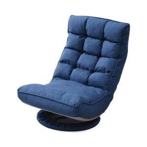 MrMax 心地良すぎる回転座椅子 ネイビー IJR-ITKZ55(NV)【送料無料】