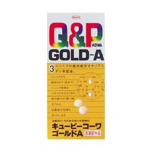 興和新薬 キューピーコーワゴールドA 180錠【医薬部外品】