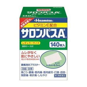 久光製薬 サロンパスAe レギュラーサイズ 140枚入(20...