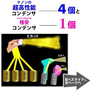 脱毛器 ケノン kenon 日本製 美顔器 シェーバー 除毛 家庭用 フラッシュ式 光脱毛 光美容器 レディース メンズ ランキング 1位のケノン vライン ひげ 女性 男性|mrock|20