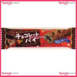 YCx三立製菓 1本 チョコレートパイ【チョコ】×280個 +税 【送料無料(北海道・沖縄は別途送料)】【xw】|mrokkuni