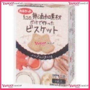 YCxイトウ製菓 70G 5つの無添加素材だけで作ったビスケット×48個 +税 【送料無料(北海道・...