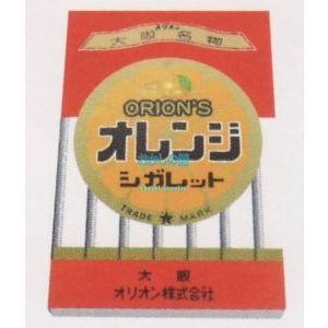 YCオリオン 140Gオレンジシガレット大×20個 +税  mrokkuni