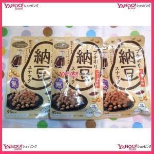 YCカンロ 20グラム  プチポリ納豆スナック 醤油味 ×15袋 +税 【ma15】【メール便送料無料】|mrokkuni|02