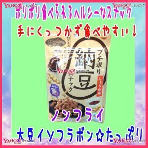 YCカンロ 20グラム  プチポリ納豆スナック 醤油味 ×15袋 +税 【ma15】【メール便送料無料】|mrokkuni|03