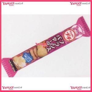 YCxブルボン 49G プチフランスバターのクッキー×80個 +税 【送料無料(北海道・沖縄は別途送...