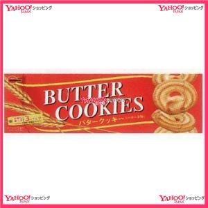 YCxブルボン 9枚 バタークッキー×48個 +税 【送料無料(北海道・沖縄は別途送料)】【x】 mrokkuni