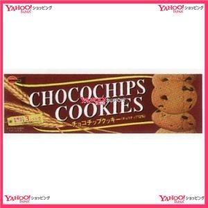 YCxブルボン 9枚 チョコチップクッキー【チョコ】×48個 +税 【送料無料(北海道・沖縄は別途送料)】【x】 mrokkuni