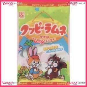 【メール便送料無料】YCxカクダイ製菓 85G クッピーラムネ×5袋 +税 【xma】|mrokkuni