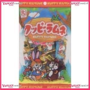 【メール便送料無料】YCxカクダイ製菓 85G ピロークッピー×5袋 +税 【xma】|mrokkuni