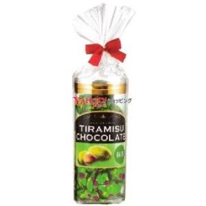 95GV−27抹茶ティラミスチョコギフト