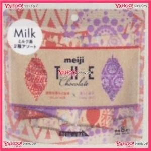 YCx明治 40G ザチョコレートミルクアソートパウチ【チョコ】×60個 +税 【送料無料(北海道・...
