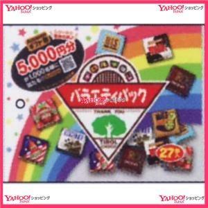 YCチロルチョコ 27個 チロルチョコバラエティ...の商品画像