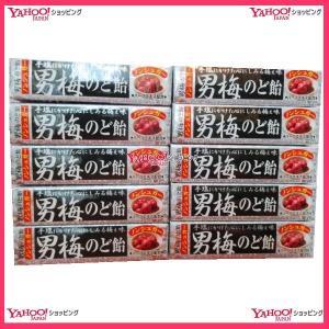 【メール便送料無料】YCノーベル製菓 10粒  ノンシュガー 男梅のど飴 スティック ×10個 +税 【ma】|mrokkuni