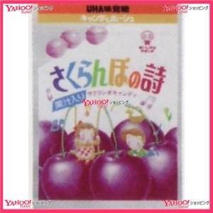 【メール便送料無料】YC 味覚糖 10粒 さくらんぼの詩 ×10個 +税 【駄画Ima】|mrokkuni