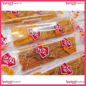 【メール便送料無料】YC桐山食品 200グラム【目安として約34個】   ホット おする(スルメ) ×1袋 +税 【ma】|mrokkuni