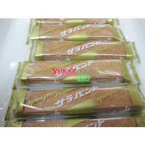 【メール便送料無料】YC小宮山製菓 24本 サラバンド×1袋 +税 【ma】|mrokkuni|02