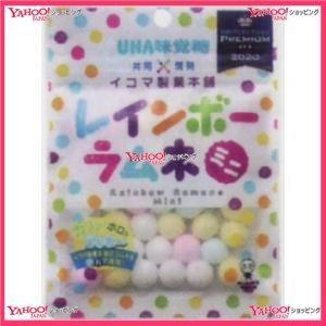 OExユーハ味覚糖 40Gレインボーラムネミニ×72個 +税 【x】【送料無料(沖縄は別途送料)】|mrokoe