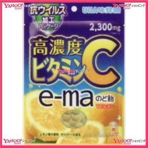 OExユーハ味覚糖 50Gイーマのど飴袋VCレモン×144個 +税 【xw】【送料無料(沖縄は別途送料)】|mrokoe