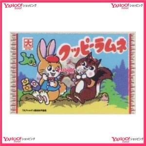 【メール便送料無料】OExカクダイ製菓 30G クッピーラムネ×15袋 +税 【xma】 mrokoe
