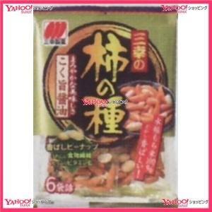 OE 三幸製菓 144G 三幸の柿の種×12個...の関連商品2