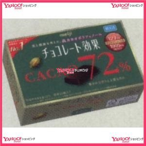 OE 明治 75G チョコレート効果カカオ72%...の商品画像