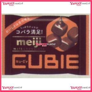 OEx明治 42G 明治ミルクチョコレートCUBIE【チョコ】×120個 +税 【送料無料(北海道・...