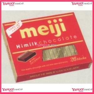 OEx明治 120G 明治ハイミルクチョコレートBOX【チョコ】×48個 +税 【送料無料(北海道・...