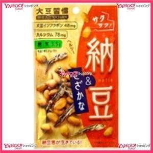 【メール便送料無料】OExMDH 21G 大豆習慣サクサク納豆&こざかな×12個 +税 【xma】|mrokoe