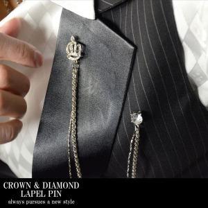 ブローチ クラウン&ダイヤ チェーン ラペルピン ピンブローチ  結婚式 メンズ(クラウン&ダイヤ) 002|mroutlet