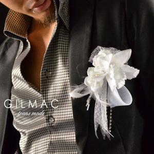 コサージュ 薔薇 フェザー 黒レースリボン ブローチ コサージュ 日本製 結婚式 ホスト メンズ(ホワイト白) k1705|mroutlet