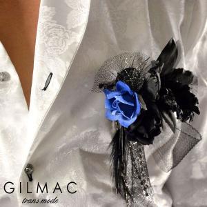コサージュ 薔薇 フェザー 黒レースリボン ブローチ コサージュ 日本製 結婚式 ホスト メンズ(ブルー青ブラック黒) k1705|mroutlet