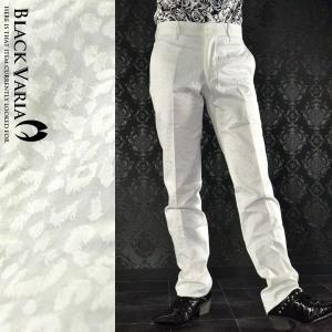 【Sale】スラックス ヒョウ豹柄 ジャガード ストレート ノータック パンツ メンズ(オフホワイト) 923889|mroutlet
