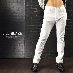 パンツ 無地 スリムフィット ストレッチ スキニー カラーパンツ メンズ(ホワイト白) jb42142|mroutlet