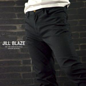 パンツ 無地 スリムフィット ストレッチ スキニー カラーパンツ メンズ(ブラック黒) jb42142|mroutlet