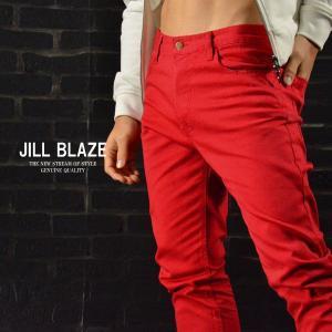 パンツ 無地 スリムフィット ストレッチ スキニー カラーパンツ メンズ(レッド赤) jb42142|mroutlet
