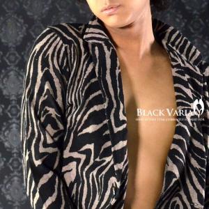 カットジャケット ランダムゼブラ柄 アニマル 1釦テーラードジャケット メンズ(ベージュブラック黒) pl1124 mroutlet
