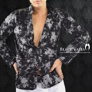 カットジャケット ムラ柄 1ボタン テーラードジャケット メンズ(ムラ柄ブラック黒) bvgt11|mroutlet