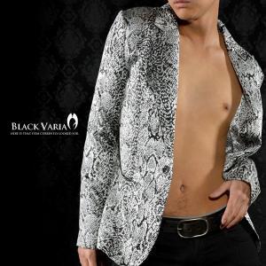 ジャケット ヘビ柄 パイソン柄 織柄 光沢 1釦 テーラードジャケット メンズ(シルバー) 142758|mroutlet