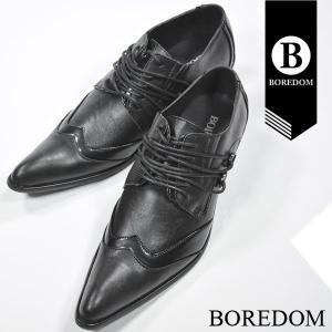 靴 ドレスシューズ レースアップシューズ メンズ(ブラック黒) 3252|mroutlet