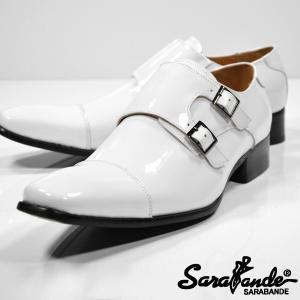 靴 ローファー レザー ドレスシューズ エナメル ヒール ベルト メンズ(ホワイト白) 7773|mroutlet