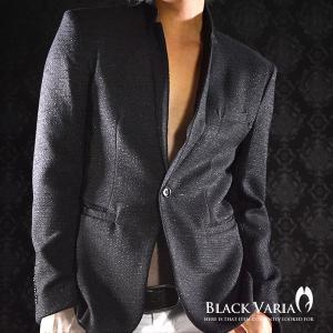 ジャケット テーラード ツイード ノッチドラペルカラー メンズ(ブラック黒) 931017|mroutlet