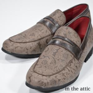 コインローファー 花柄 ジャガード フェイクレザー 靴 メンズ(グレーベージュ) 1551238|mroutlet