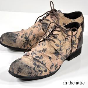 シューズ ドレスシューズ 花柄 アンティーク レースアップ 紳士靴 メンズ(ベージュ) 1551248|mroutlet