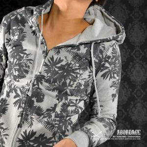 【Sale】パーカー スカル 髑髏 サーフ ボタニカル ABORDAGE アボルダージュ ロゴ刺繍 メンズ(グレー灰ブラック黒) ad1514207 mroutlet