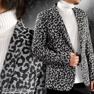 ジャケット ヒョウ 豹柄 レオパード ジャガード織柄 モノトーン 1釦テーラードジャケット メンズ(ホワイト白×ブラック黒) 931027|mroutlet